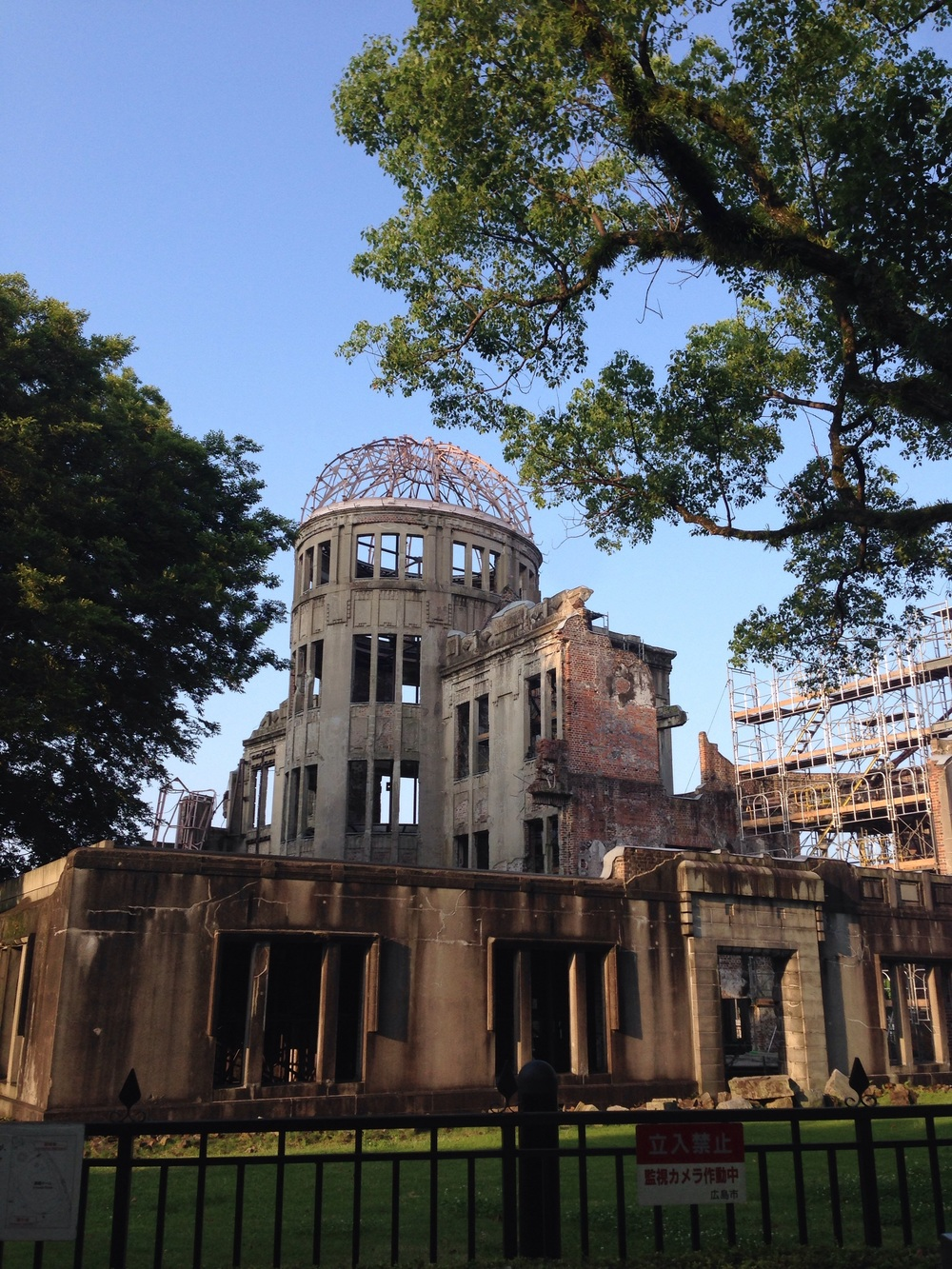 The A-Bomb Building.