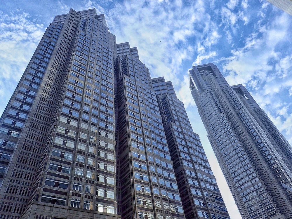 Tokyo Metropolitan Government Towers