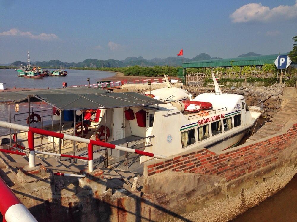 Hoàng Long speedboat