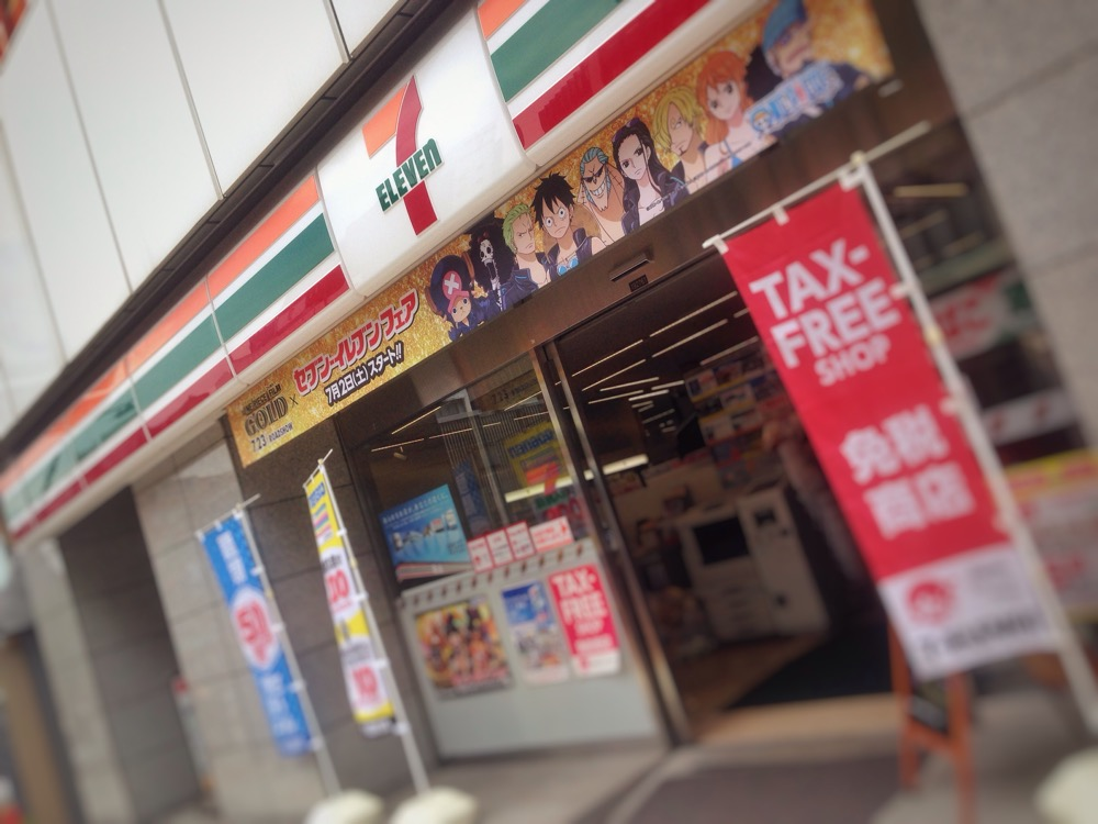 7 Eleven - you know