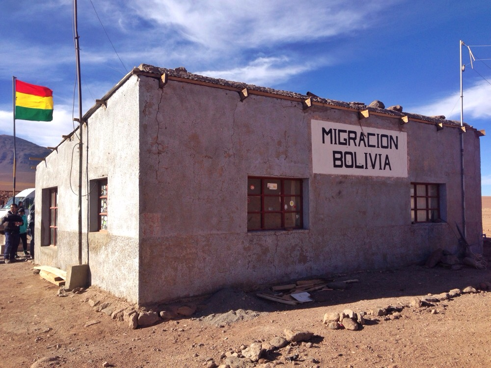 Bolivian Immigration office