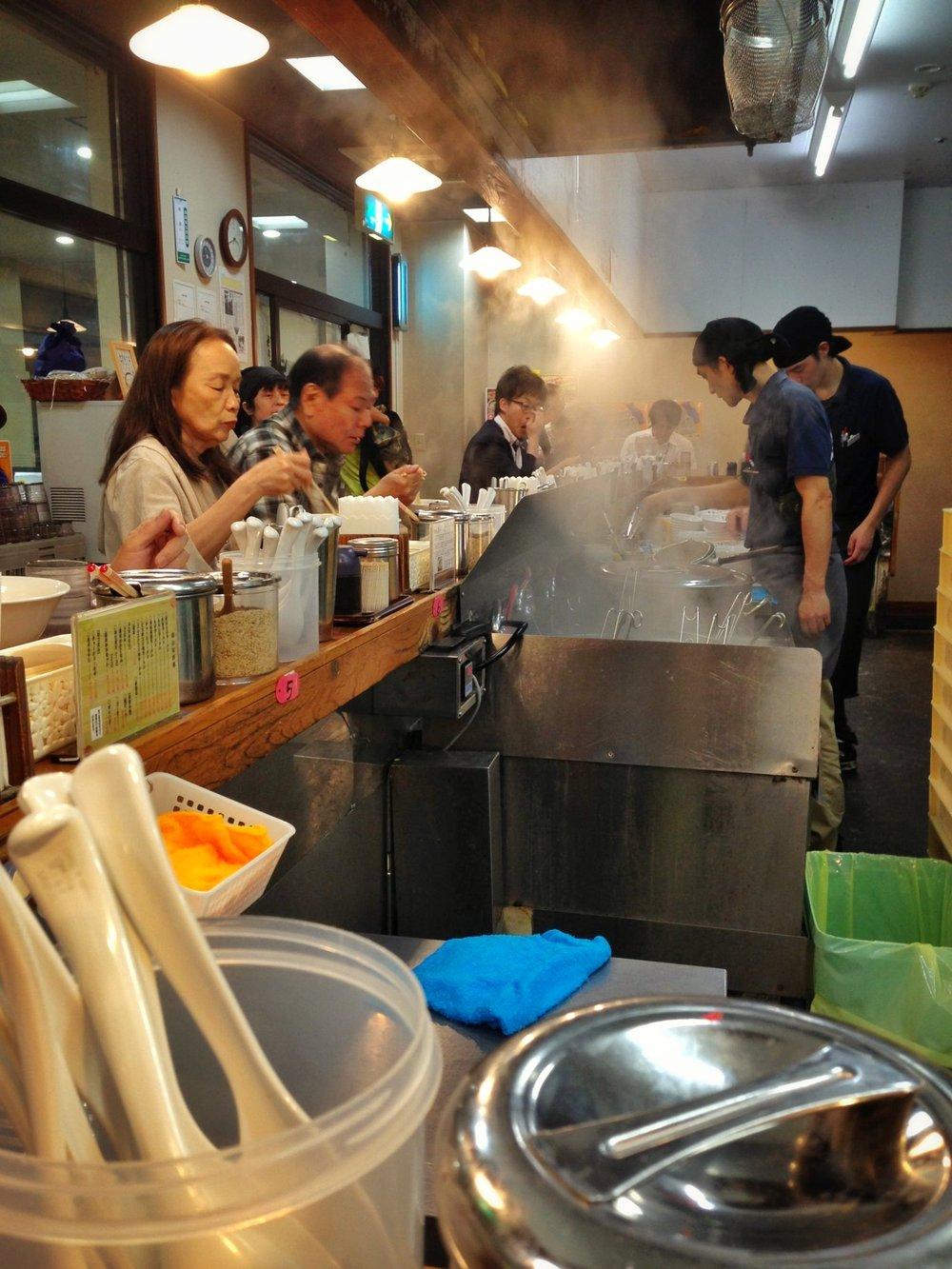 Japanese Ramen Bar