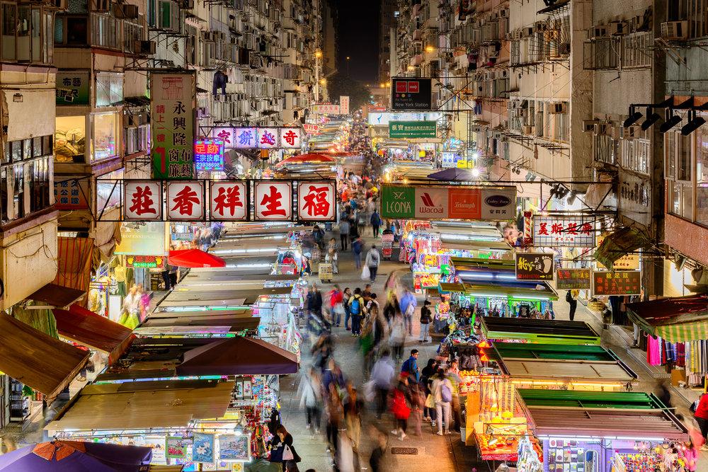 Sham Shui Po Market.jpg