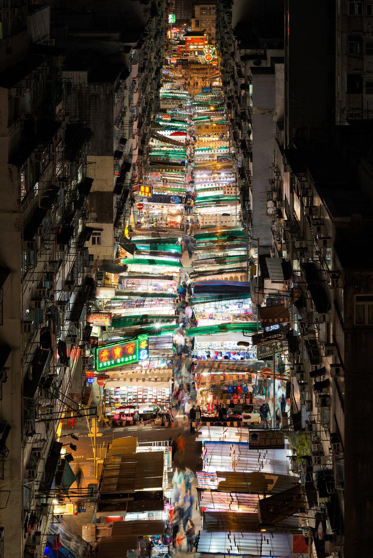 Temple Street Market.jpg