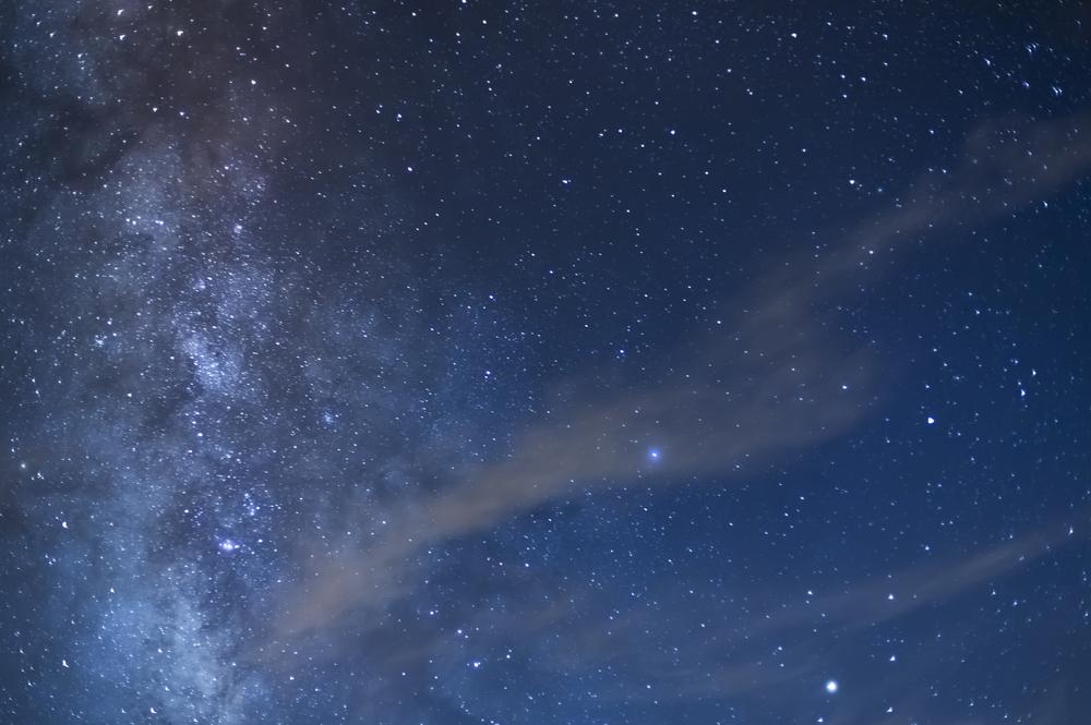 Via Láctea II
