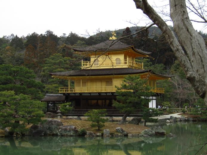 Kinkaku-ji, 'Temple of the Golden Pavilion'