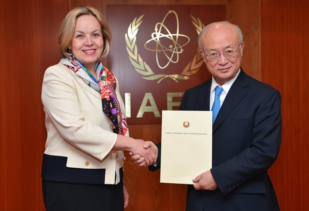 18 Jan 2017 - Belarus' ambassador to Austria Alena Kupchyna presents her credentials to Director General of the IAEA Yukia Amano.   Courtesy: Ministry of Foreign Affairs of the Republic of Belarus