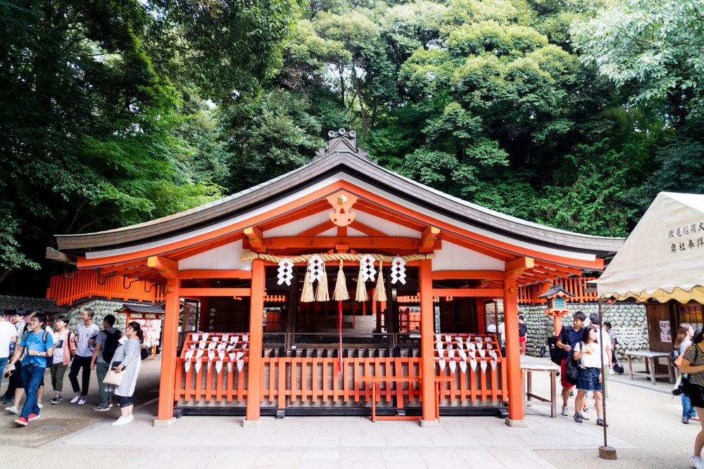 Fushimi_Inari_Taisha