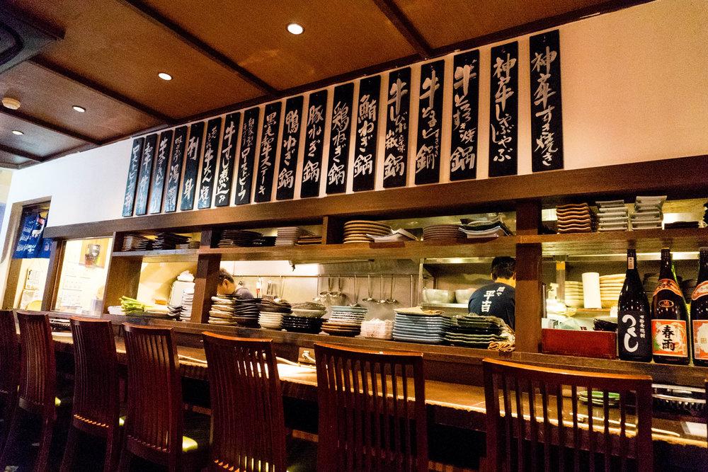 Kyoto_Japan_Restaurant