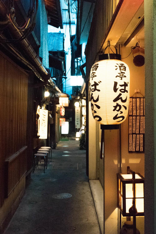 Kyoto_Japan_Lantern