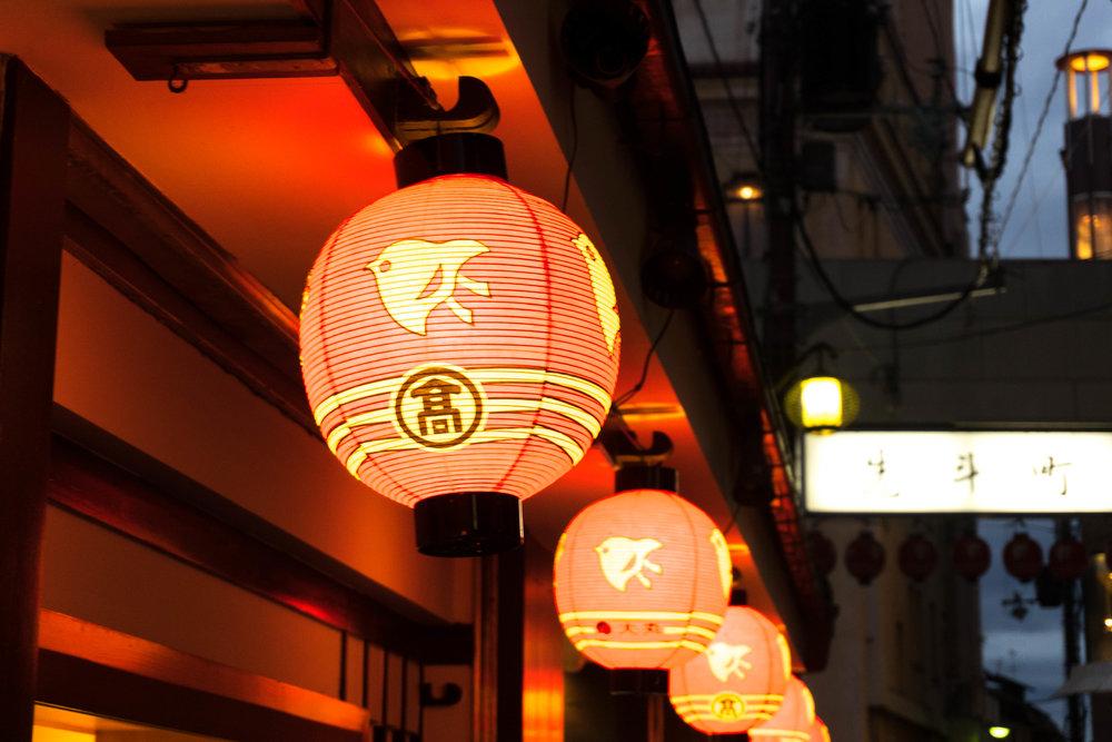 Kyoto_Japan_Lanterns