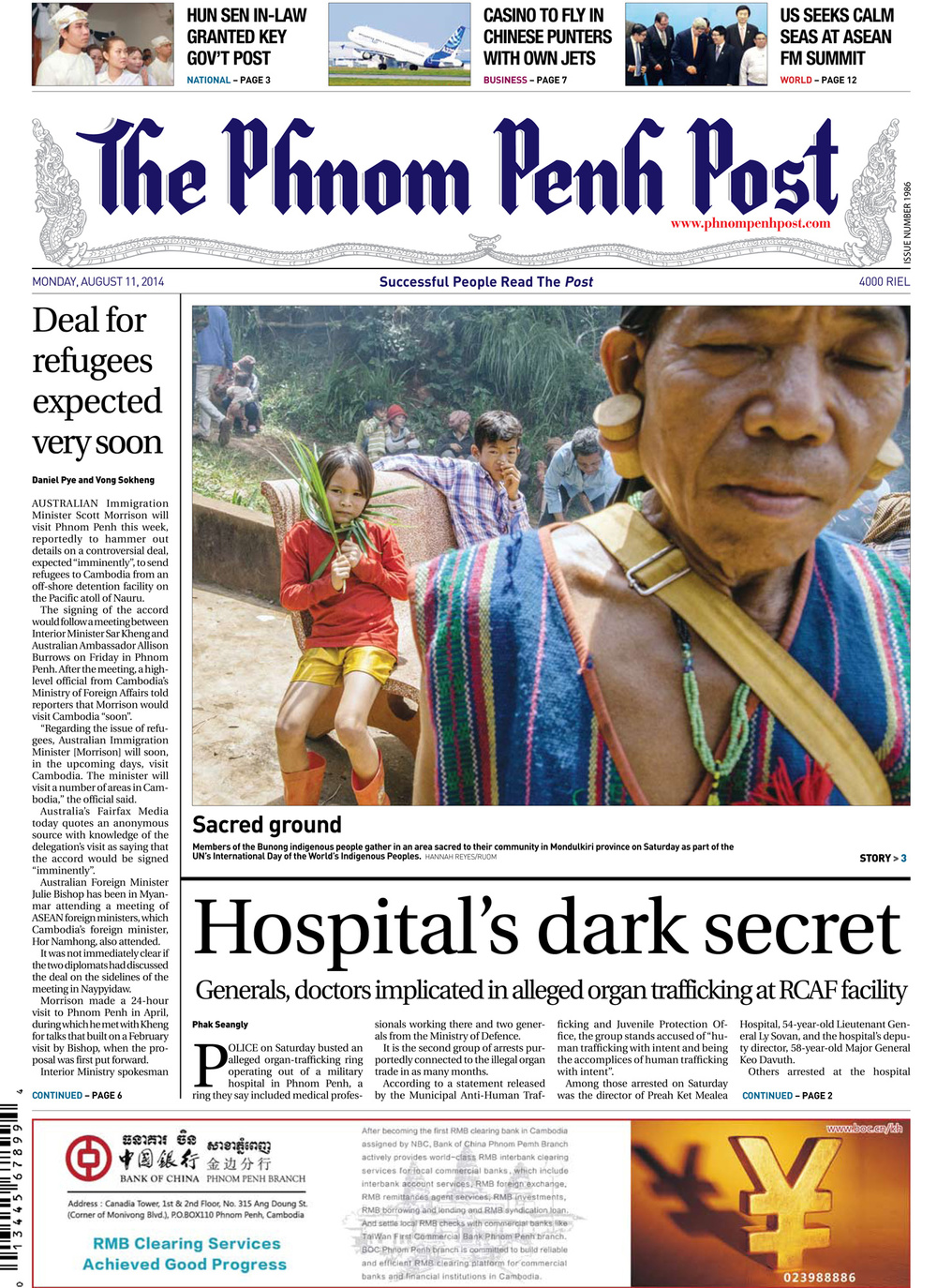 Phnom Penh Post Front Page