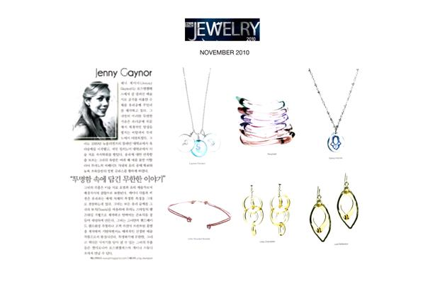 thejewelry11-2010.jpg