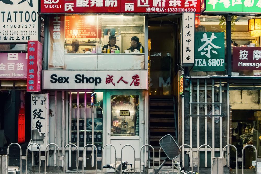 sexshopnoodlessanliWEB.jpg