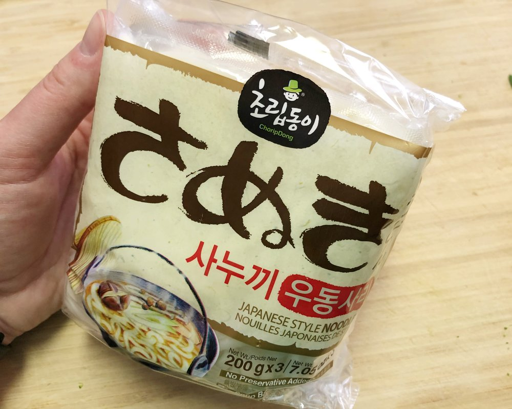fresh-udon-noodle-3-pack