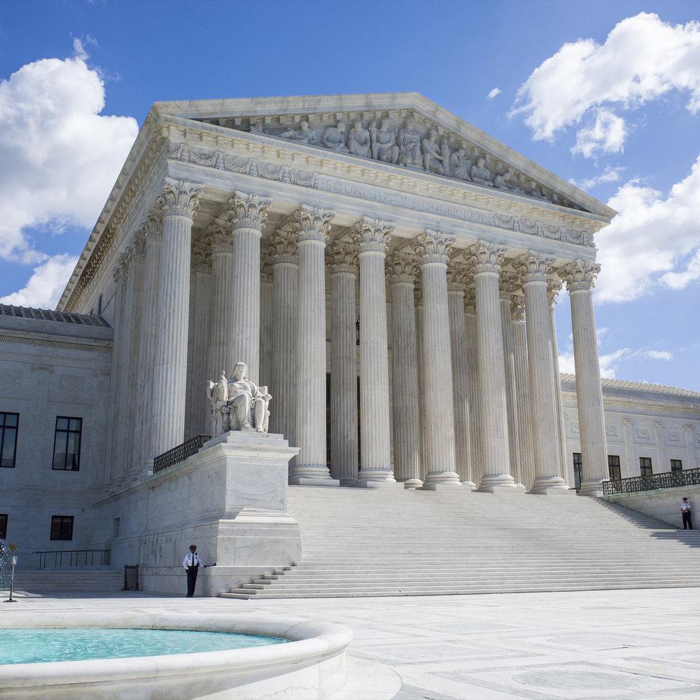 Верховный суд -