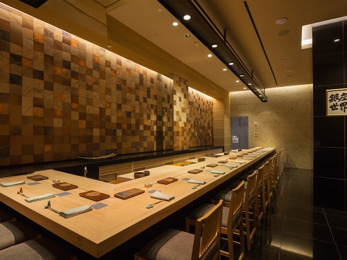 Sushi Ginza Onodera - 461 5th Ave, New York, NY 10017