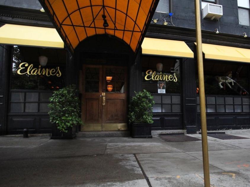 ресторан_elaine's_блог_о_нью_йорке_ньюйоркгид.jpg