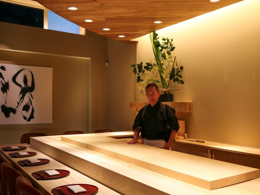 Ichimura at Uchū - 217 Eldridge St, New York, NY 10002