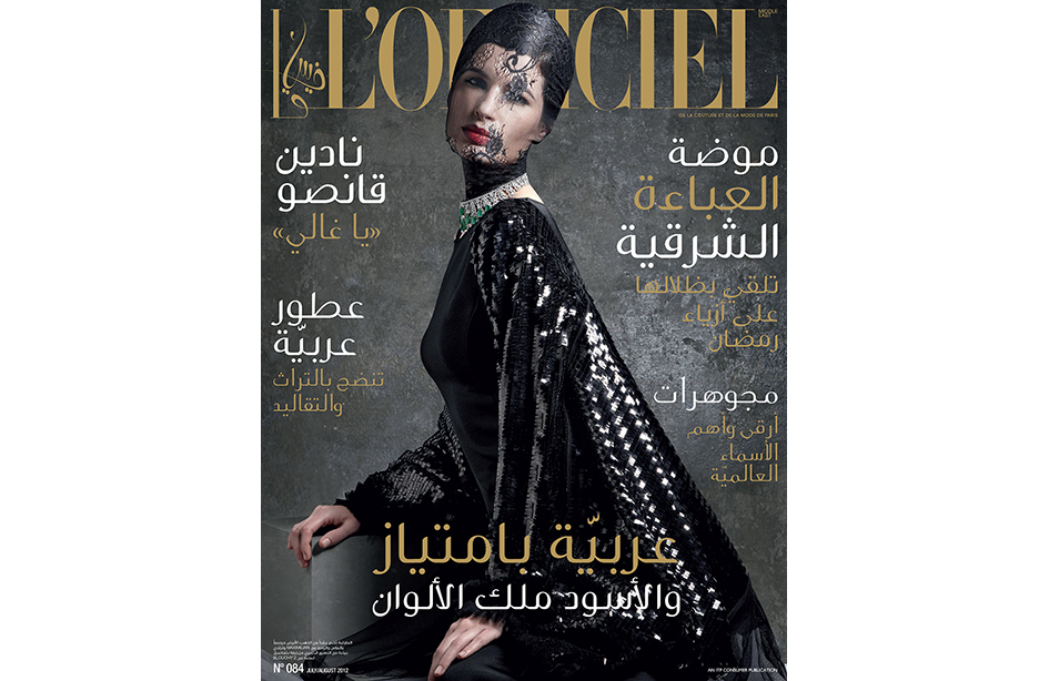 Arlette Sarkissians_L'Officiel ME_Cover_July 2012.jpg