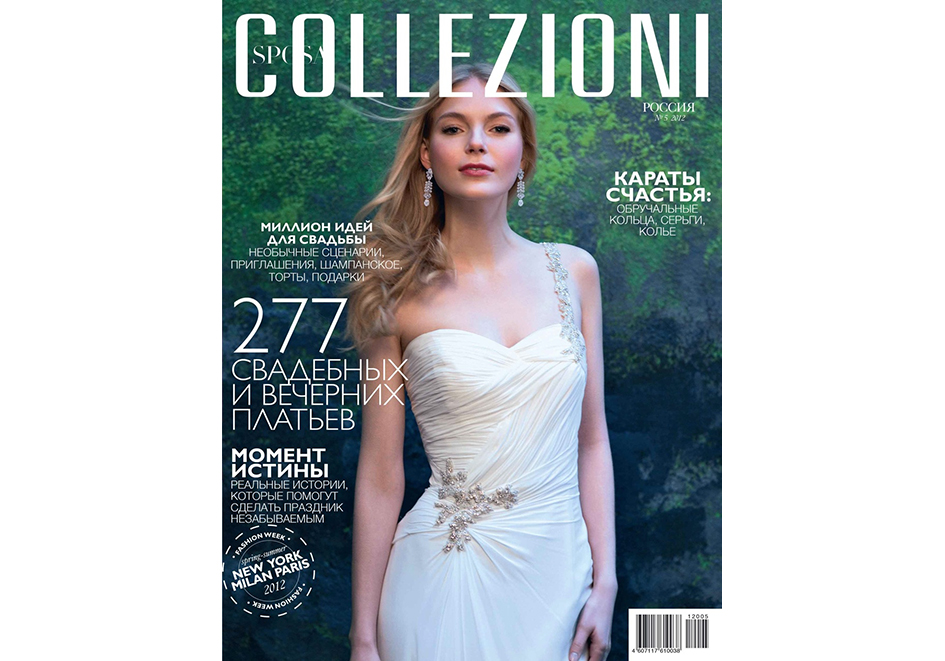 Arlette Jewelry_Collezioni Russia_May 2012 Issue_Cover.jpg