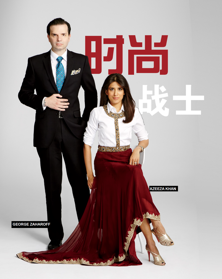 ALT=%22MANDARIN-QUARTERLY-MAGAZINE-EDITORIAL-COUTURE-HAMERLIK-2%22.png