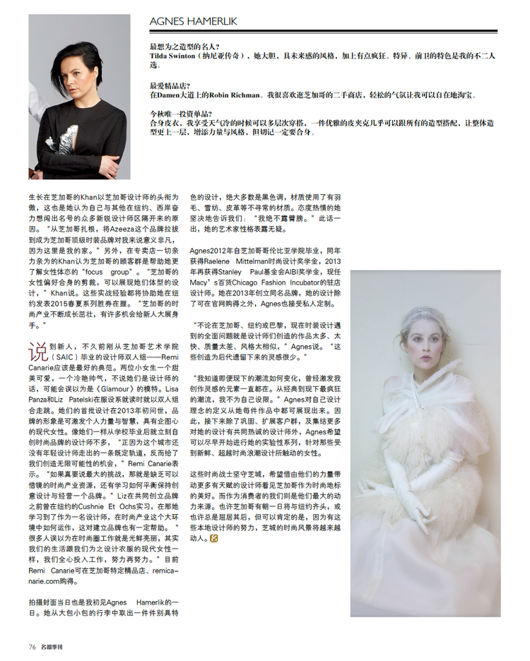 ALT=%22MANDARIN-QUARTERLY-MAGAZINE-EDITORIAL-COUTURE-HAMERLIK-5%22.png