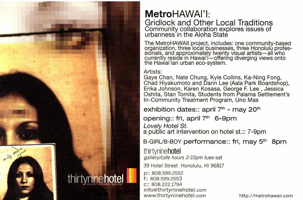 MetroHawaiiBack.jpeg