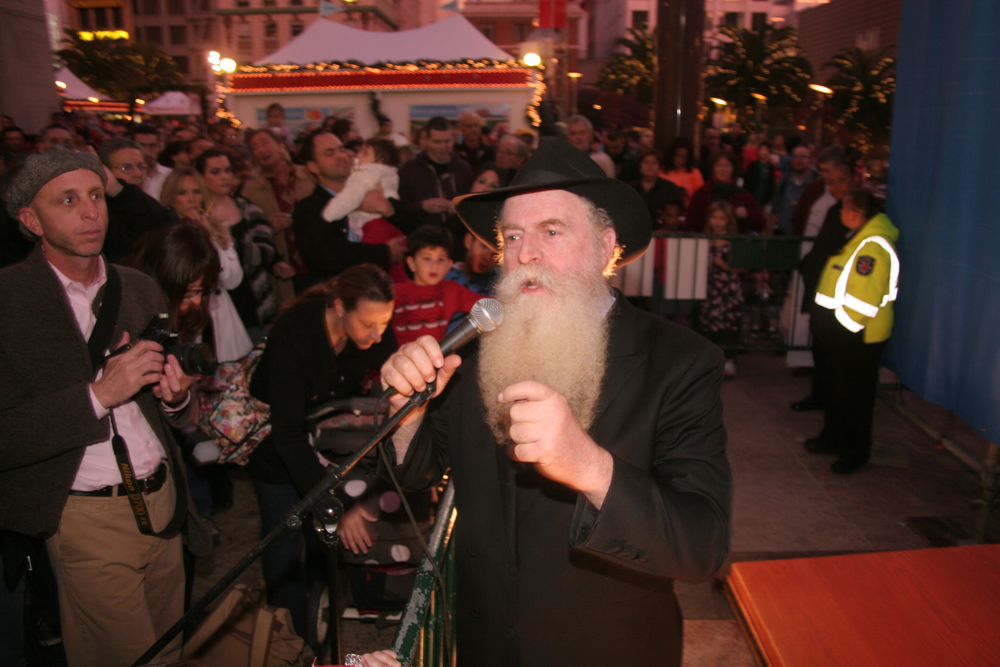 Menorah Lighting 2012 1360.jpg