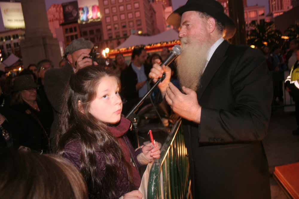 Menorah Lighting 2012 1365.jpg