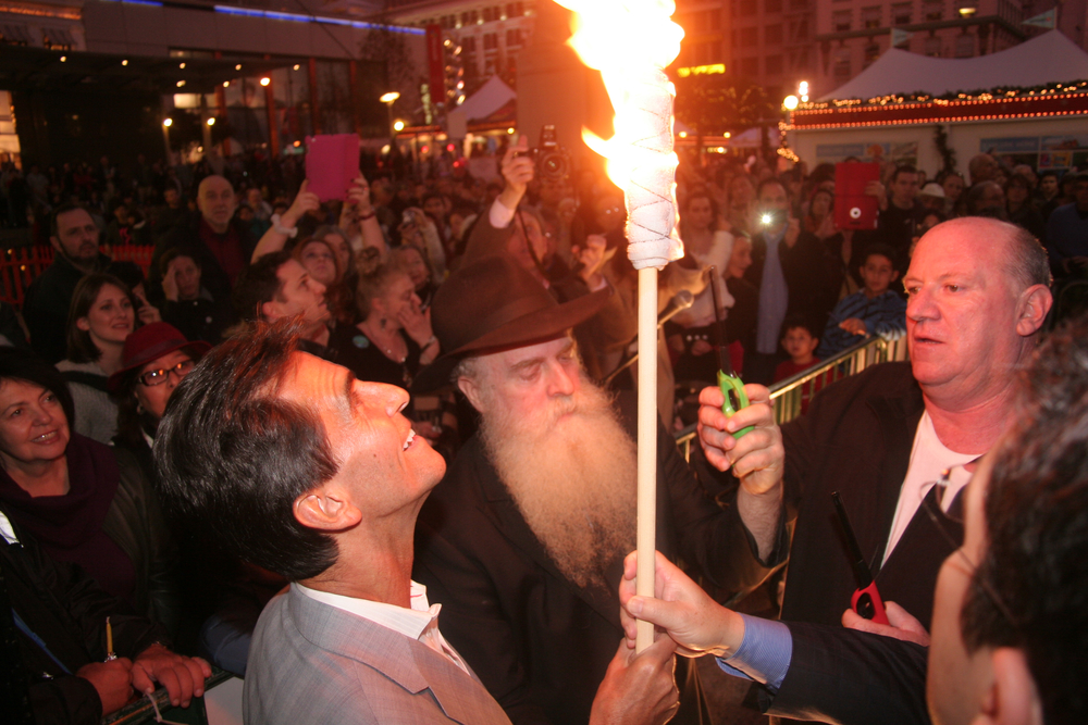 Menorah Lighting 2012 1370.jpg