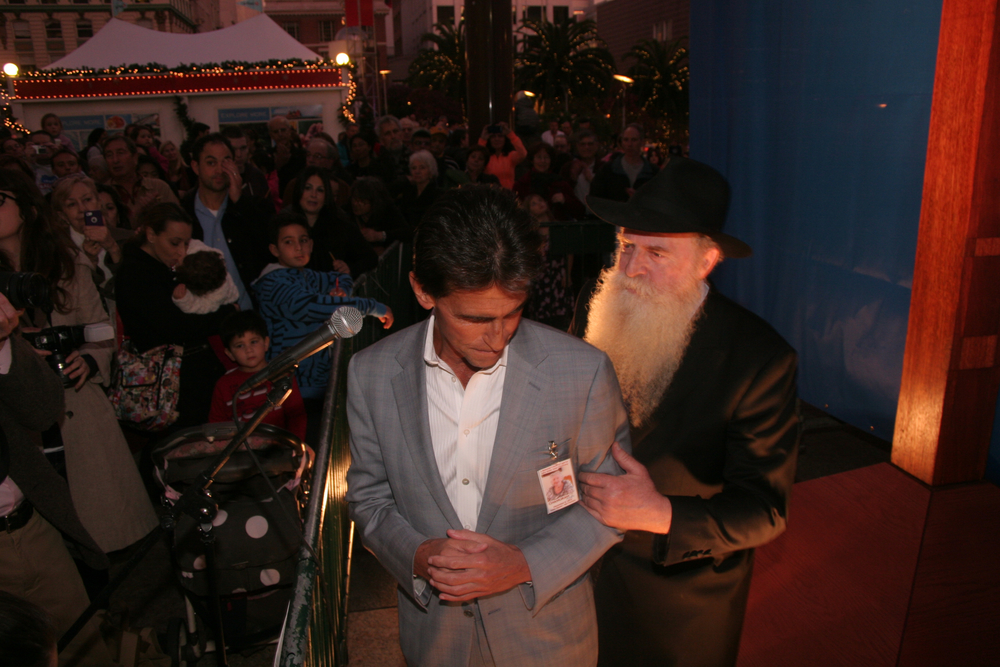 Menorah Lighting 2012 1386.jpg