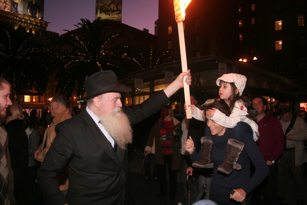 Menorah Lighting 2012 1383.jpg