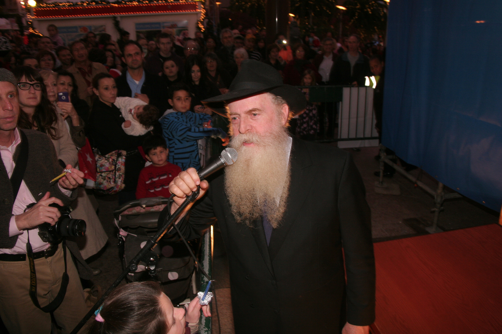 Menorah Lighting 2012 1390.jpg