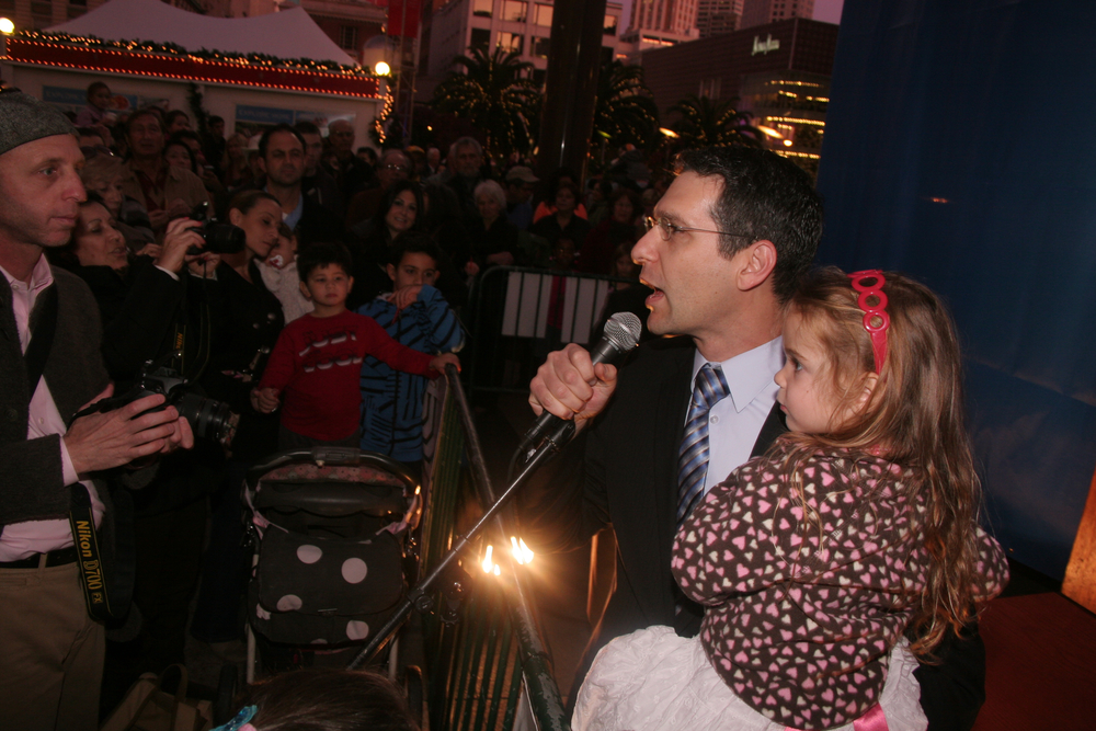 Menorah Lighting 2012 1394.jpg