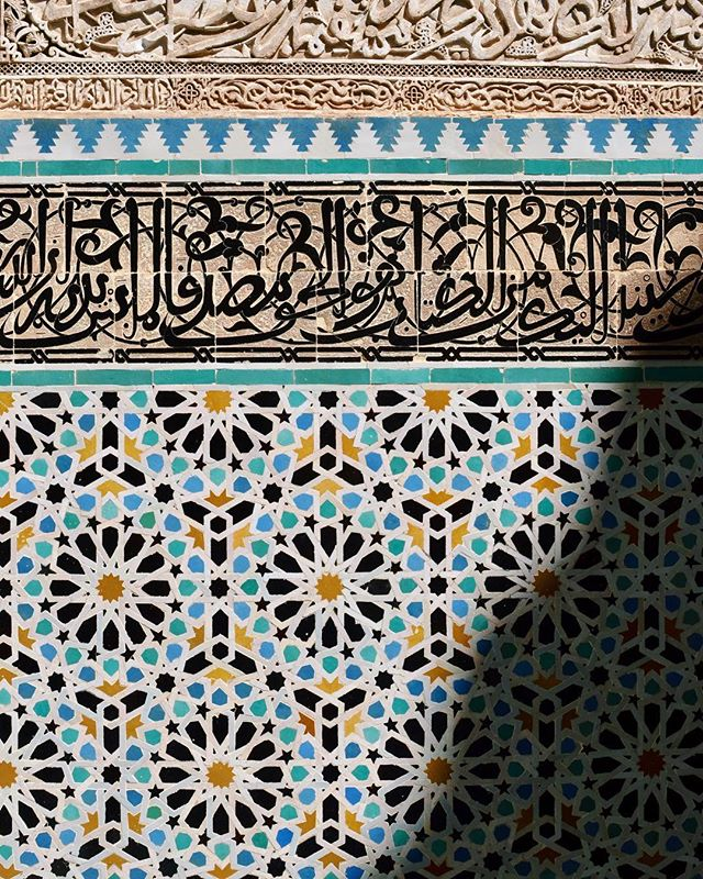 becoming a Tile Addict between Portugal and Morocco  Also look at the beautiful Arabic calligraphy here! I cannot wait to get back to Arabic class and learn more of this amazing language