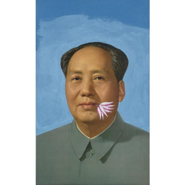 Mao and Now