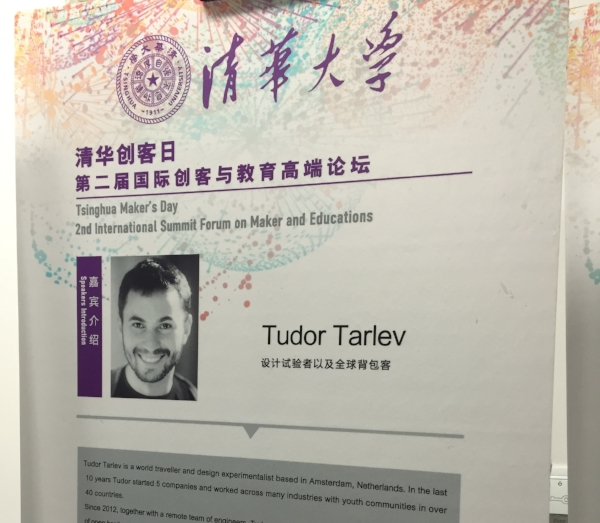 Speaker Poster, Maker Days at Tsinghua University