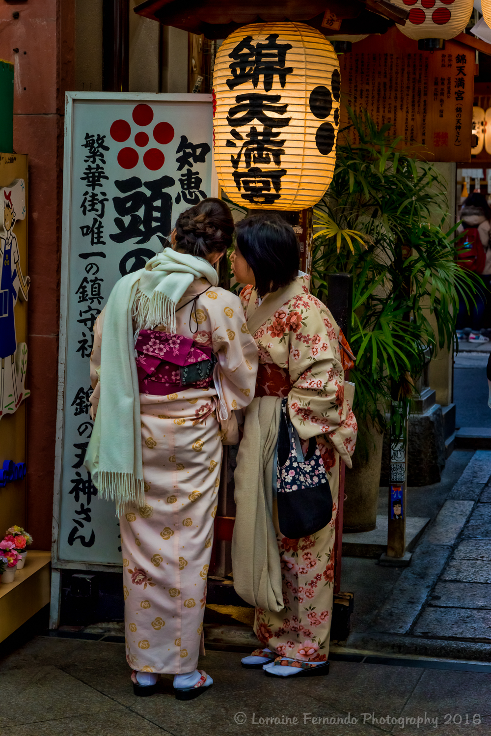 Kyoto - On the street
