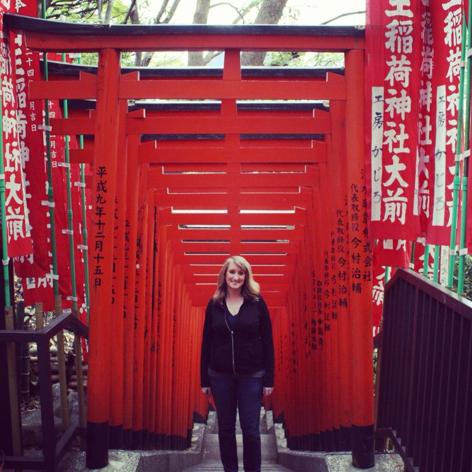 Torii (traditional Japanese gate most commonly found at the entrance of or within a Shinto shrine)