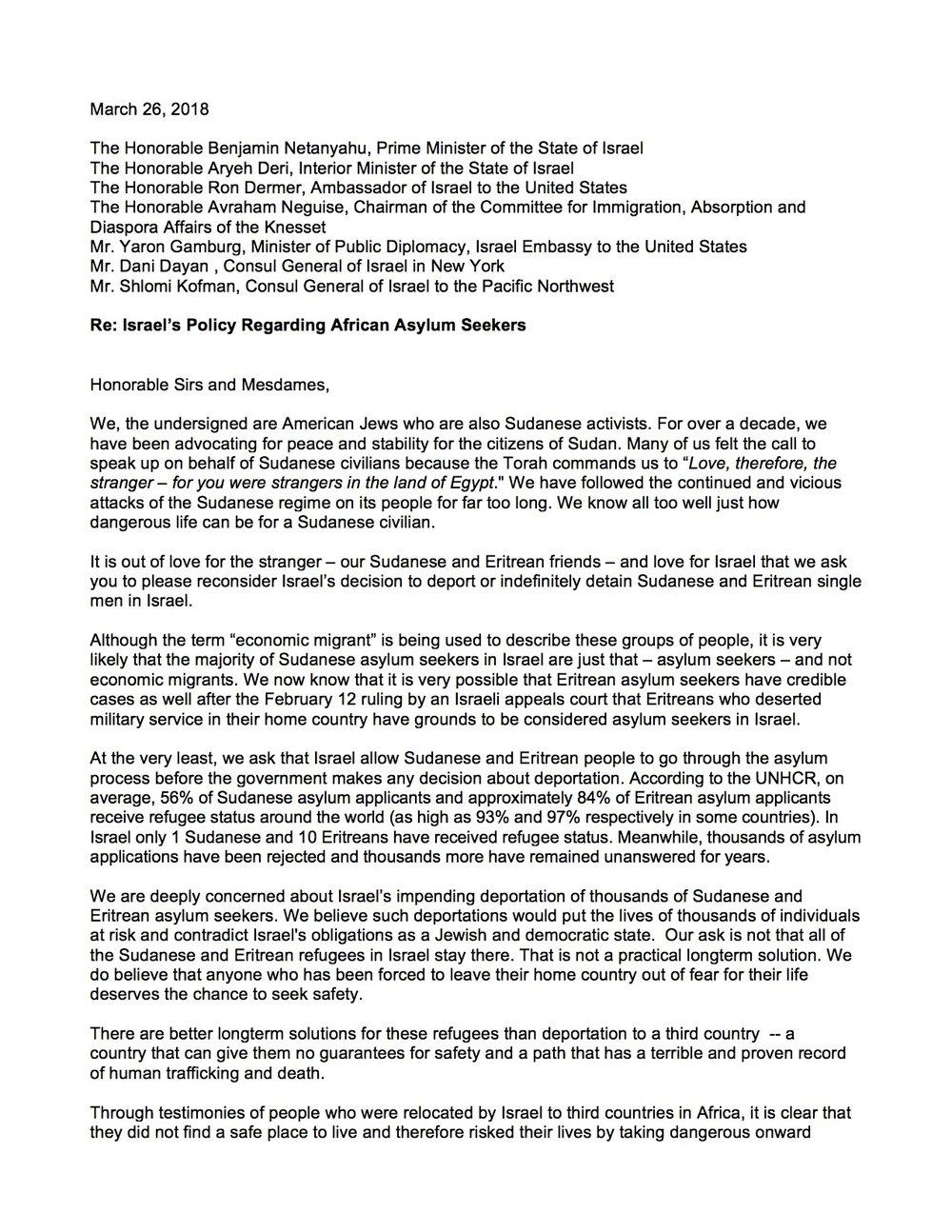 Israel Policy for African Asylum Seekers.jpg