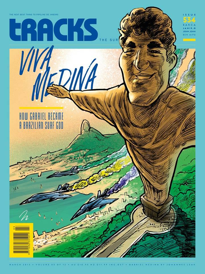 medina_cover.jpg