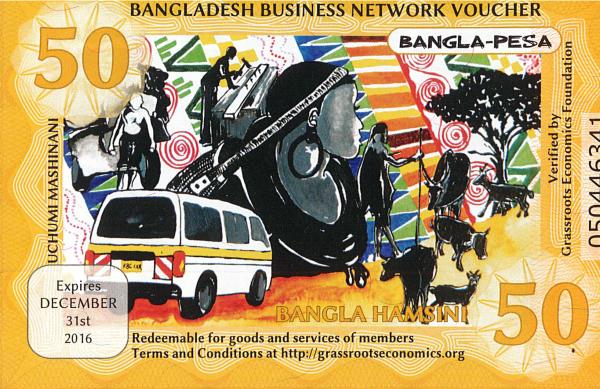 A 50 Bangla-Pesa note