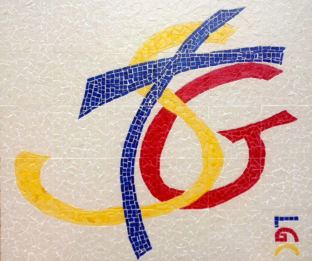 le nouveau logo mosaïque réalisé par les élèves