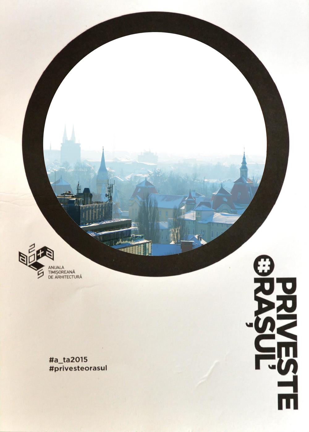 INV34 / Ana Ionescu / mesaj:Locuri din care putem privi orașul în ansamblu. Orizontul urban ar putea fi mai ușor accesibil dacă am avea mai multe spații publice la înălțime