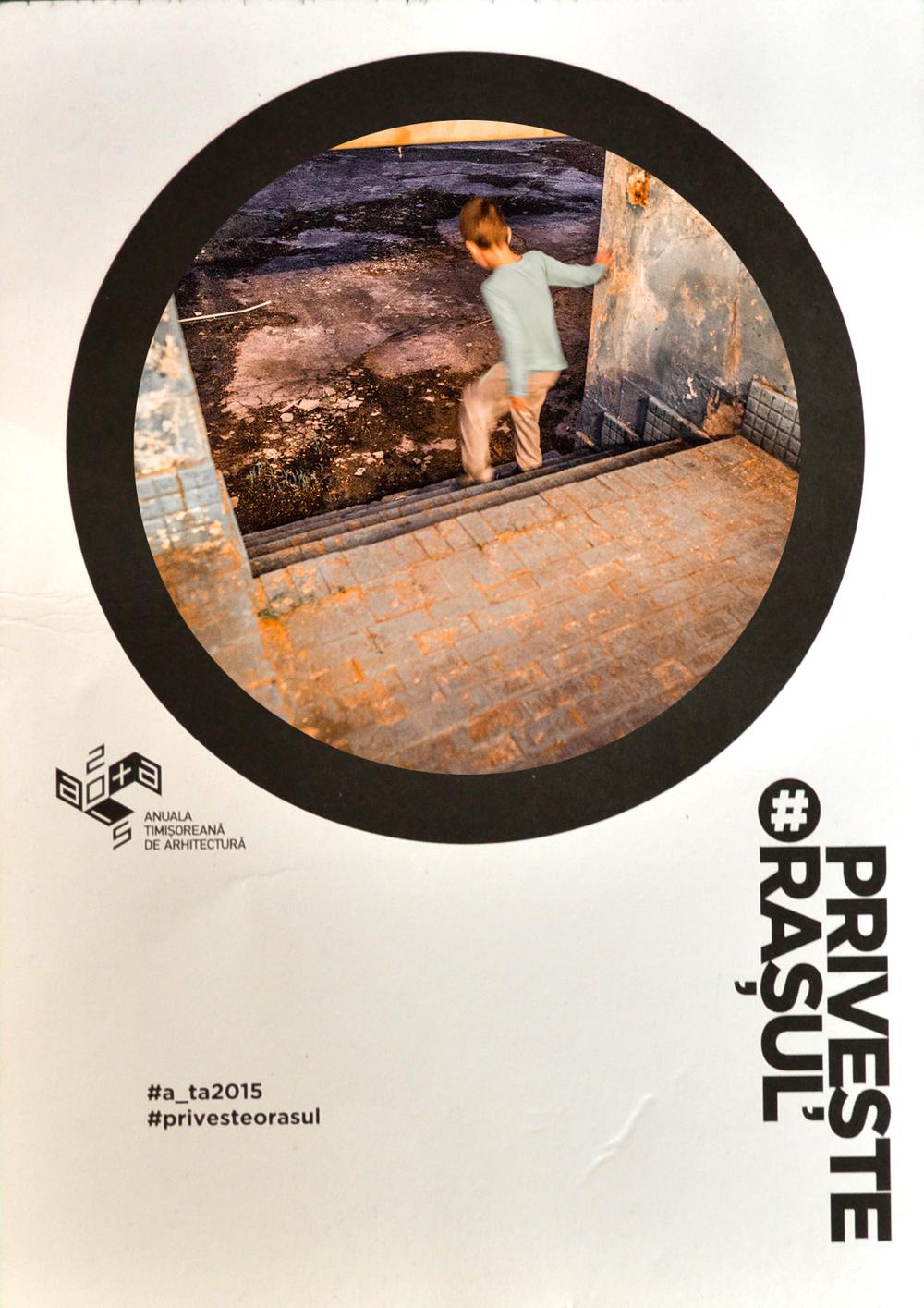INV33 / Stela Pătrulescu / mesaj:Spații destinate sportului, dispar, fără a oferi alternative. Fosta piscina pe malul Begăi