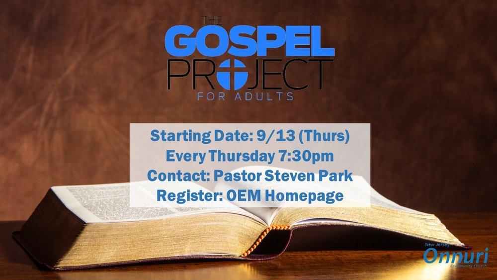 Gospel Project English1.jpg