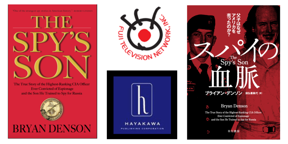 The Spy's Son will be published in Japan by Hayakawa Publishing on May 9, 2017, with Fuji Network TV set to air a preview a week in advance.