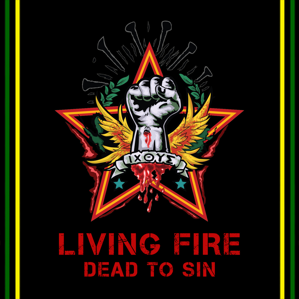 Living Fire - Dead To Sin ALBUM COVER.jpg