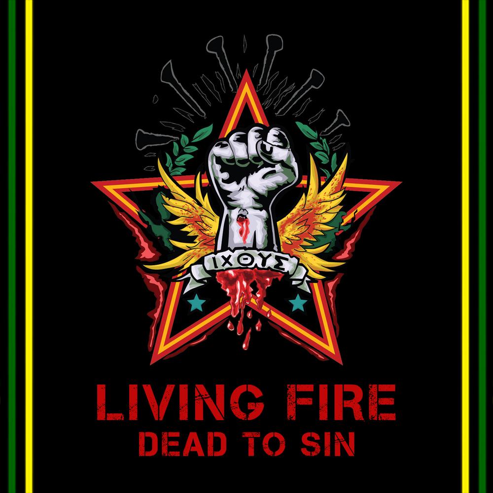 Living Fire - Dead To Sin ALBUM COVER.jpg
